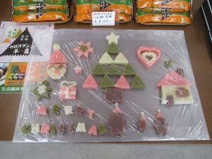 高橋商事店頭に展示されたツリー(2)