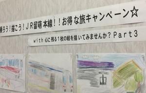絵画作品展の写真