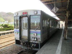 留萌本線の列車の写真(2019年4月30日 留萌駅)