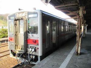 留萌本線列車の写真