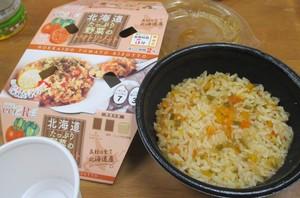 北海道たっぷり野菜のトマトリゾットの写真