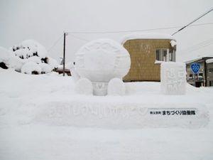 秩父別町役場前雪像の写真