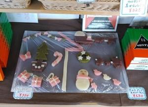道の駅ライスランドふかがわに展示されたクリスマスツリーの写真